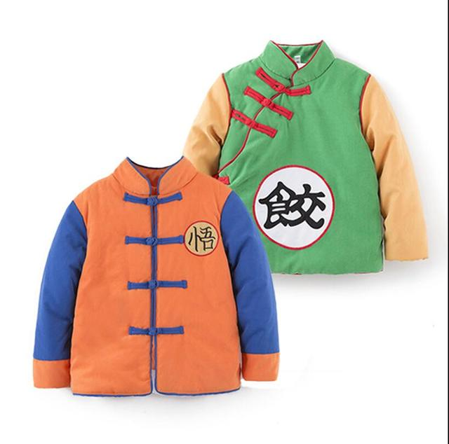 894aa9947 Dragon ball son Goku Children's Costume Wukong traditional Chinese garments  Thin baby boys girls Jacket Coat Thick winter coat