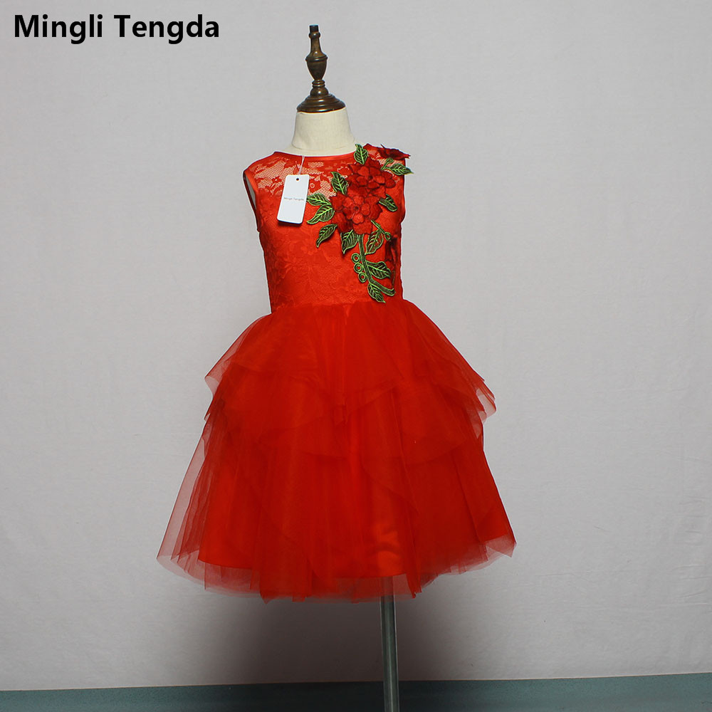 Long   Dress   for   Girl   Red   Flower     Girl     Dresses   for Weddings Lace Elegant   Dress   Hand embroidery   Girls     Dress   Ball Gown Mingli Tengda