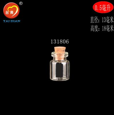 50PCS Mini Small Tiny Empty Clear Empty Wishing Vials with Cork Glass Bottles Jars Containers 13*18*6mm 0.5 ML