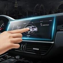 Автомобильный gps навигация закаленное стекло экран Защитная пленка для Porsche Cayenne 2018 2019 (только подходит для европейской модели автомобиля)