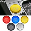 Ceyes Car Styling Stickers Engine Start Stop Ring Accessories Case For Volkswagen CC Golf GTI R MK7 For VW Passat B8 B6 B5 Cover