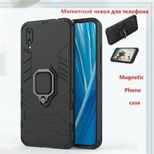 For Vivo X23 Case Magnetic Finger Ring Hard PC Phone Holder Anti-knock Cover Funda BSNOVT
