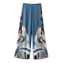 NiceMix 2019 Pants Women England Style Lanon Full Length Print Flat Wide Leg Pants Harajuku Pantalon Femme Trousers Women New цена