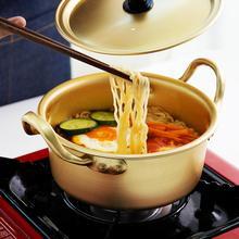 Корейская лапша быстрого приготовления горшок желтый алюминиевый суповый горшок для приготовления многоцелевой посуды антипригарная сковорода кухонная посуда Кастрюли инструмент