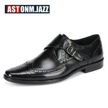 Мужские свадебные модельные туфли для отдыха Повседневная Натуральная кожа Туфли-оксфорды для деловых мужчин Ботинки-броги Мокасины с острым носком обувь
