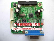 Free shipping 1700AGS AD board 715G2498-2-K motherboard driver board 17 square screen