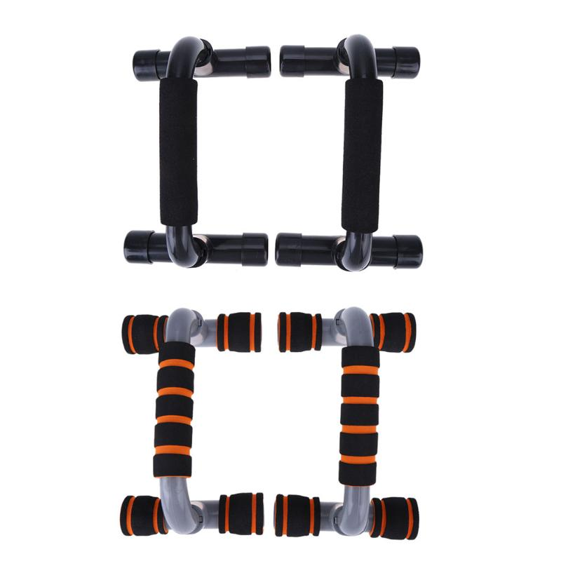 1 Pair H-Shape Push-Up Rack Portable Frame Arm Muscle Trainer Frame Gym Home Fitness Training Equipment Pushup Bar Exercise
