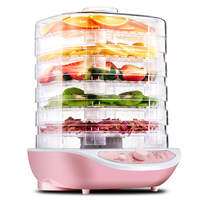 DMWD 220V Home Dried Fruit Maker 5 Layer Food Dryer Dehydrator For Vegetables Spices Meat Adjustable Size Automatic Power off|Dehydrators| |  -