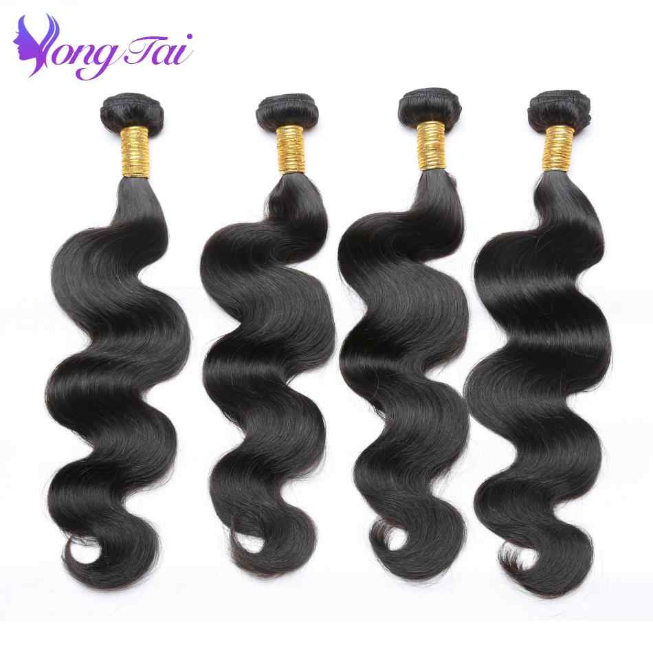 Brazilian hair weave Bundles Brazilian Body wave Bundles 4Pcs/Lots Non Remy Hair Extension Yongtai Human hair 4 Bundles