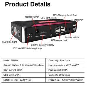 Image 5 - Tragbare Auto Starthilfe Power Bank Auto Starter USB 600A 12V 68800mAh Hohe Kapazität Ausgehend Gerät Auto Batterie ladegerät Booster