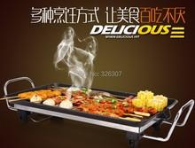 Korean household electric oven smoke-free barbecue electromechanical pan BBQ meat grill machine teppanyaki 48X28cm 3-7people