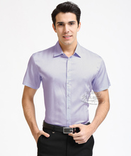 2016 high-grade real silk silk satin shirt spring/summer leisure men's short sleeve shirts