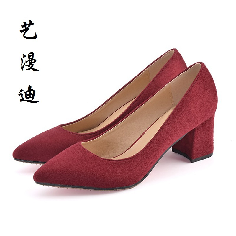 2017 Small Size 31-43 Sexy Pointed Toe High Heels Women Pumps Ladies Office Shoes Woman Chaussure Femme Talon Mariage 32 33 34 comfy women pointed toe square high heels office shoes woman flock ladies pumps plus size 34 40 black grey high quality