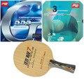 Ракетки для настольного тенниса  PingPong Combo Paddle  DHS POWER. G7 PG.7 PG 7 с NEO Hurricane3 и G555 FL