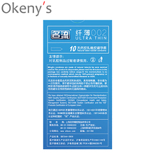 Brand 10pcs Ultra Super Thin 002 Condoms Slim Penis Sleeve Intimate Condones  Adult Sex Toy Product for Men Safe contraception