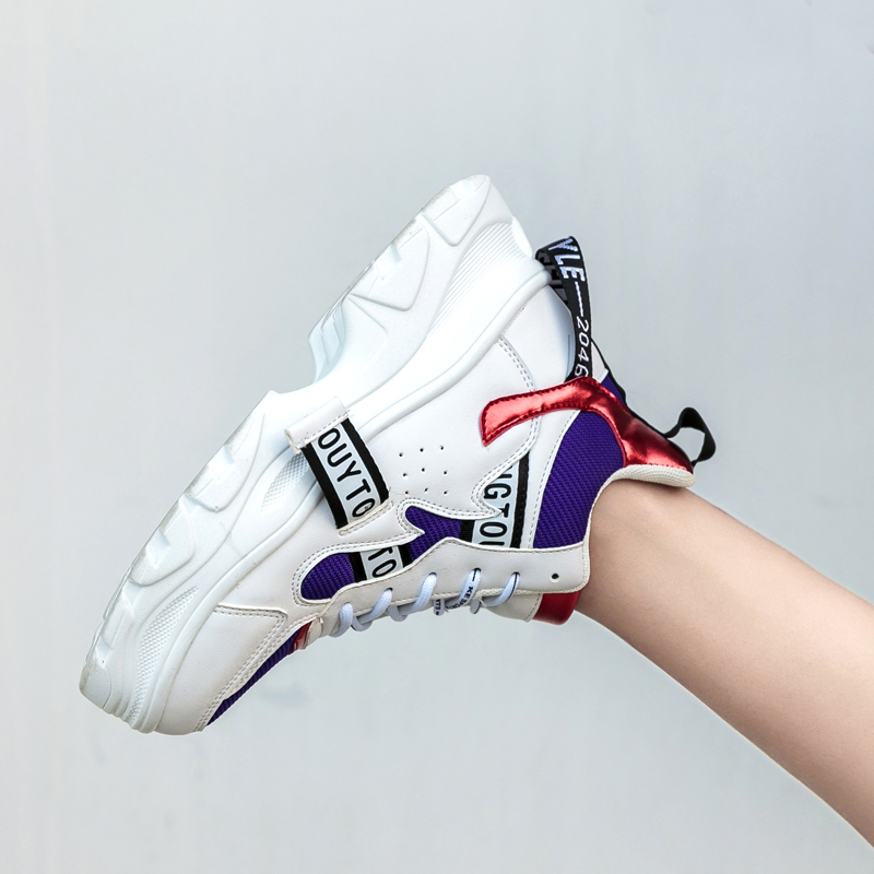 Basketball Shoes Platform Sneakers PU Leather Casual Trainers