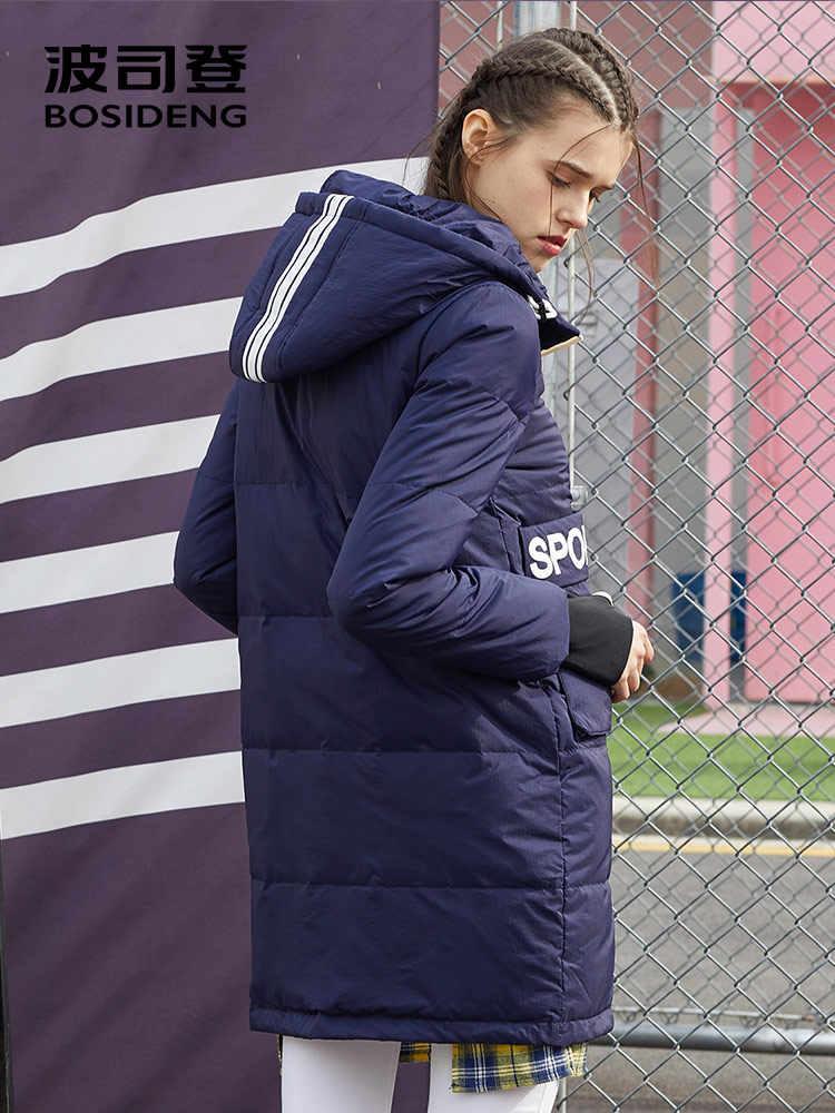 BOSIDENG Зимний пуховик для женщин пуховое пальто Длинная Парка утепленная верхняя одежда полосы наушники отверстие средней длины спортивное пальто B70142518