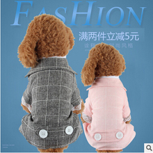 The Newest Cotton Pet Dog Clothes Pet Apparel Hooded Sweatshirts with Hat Mulit-Colors and Code