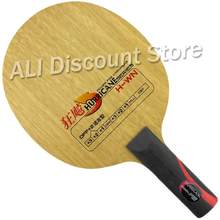 DHS Hurricane H-WN (H WN) Table Tennis Blade for PingPong Racket(China)