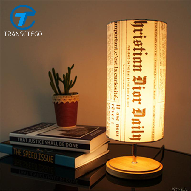 Retro Bedroom Bedside Table Lamp Simple Fashion Gift Personality Small Desk  Lamp Newspaper Shade