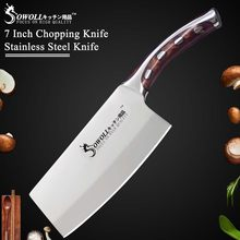 Sowoll Kitchen Knife 7 inch Japanese Chef Knife Non Slip Resin Fibre Handle Quality Stainless Steel Clever Cutter Chopping Knife(China)