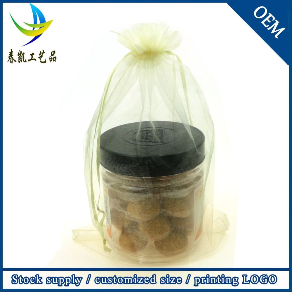 35x50cm Beige Organza Bags 50pcs/Lot Satin Drawstring Bags For Hair Extention Packaging  ...