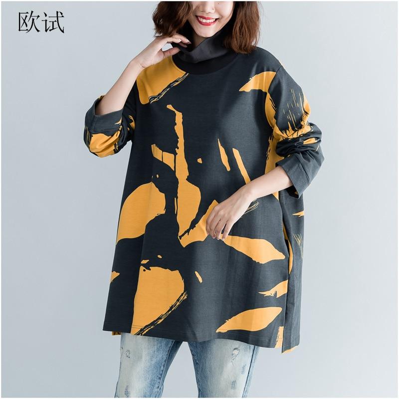 Womens Korean Knitted Turtleneck Hoodies Long Sweatshirt Women Print Autumn Plus Size Elastic Hoodie Tops Casual Loose 2019