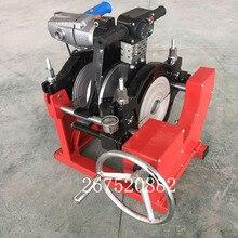 CE 220 В винт стильная трубка сварочный аппарат 63-160 мм PE PPR PB PVDF HDPE Стыковая сварочная машина сварочный аппарат для труб двигателя горячего расплава