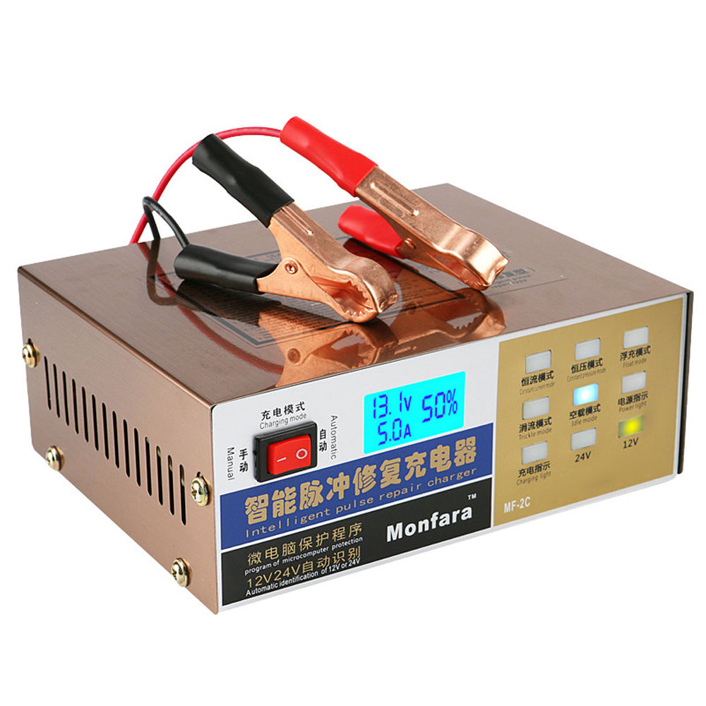 12V/24V 100AH Car Scooter Battery Charger Automatic Battery Charger Pulse Repair Type LED Display  цены