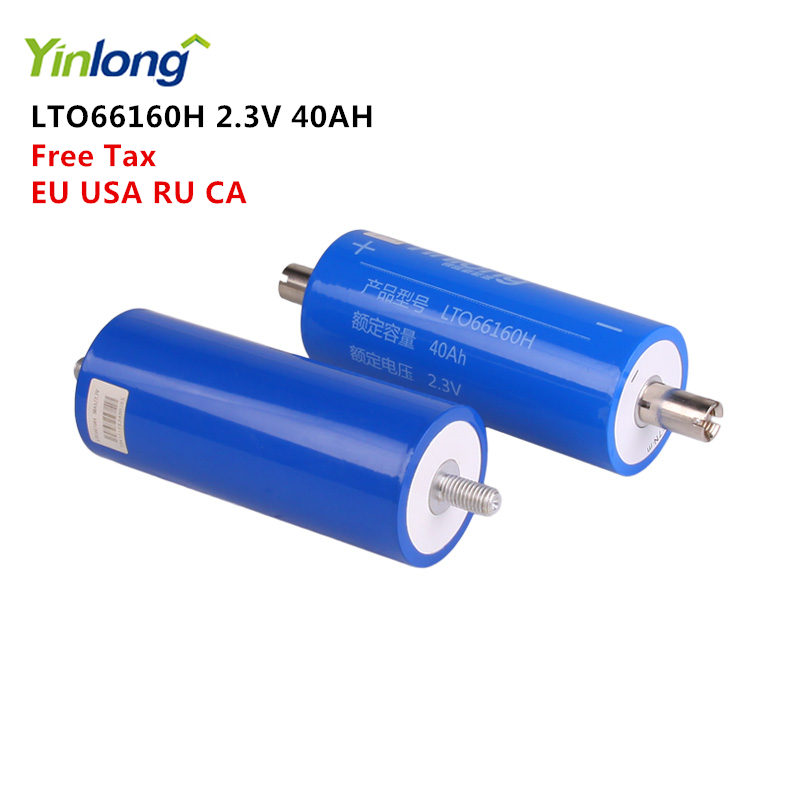 Original Yinlong LTO66160H 2.3V 40Ah Cylindrical Lithium ion battery Titanium Oxide LTO <font><b>66160</b></font> Titanate Battery 2pcs Free Tax image