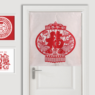 Taiwan Japan style Chinese Fu happy door curtain hanging living room ...