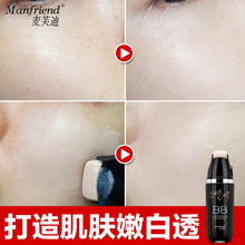 Foundation Makeup Roller BB Cream Cosmetic White CC Creme Concealer Makeup Waterproof Liquid Matte Base Freckle Remove