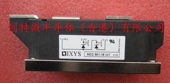 Бесплатная доставка! на складе 100% Новое и оригинальное MCC501-16IO1