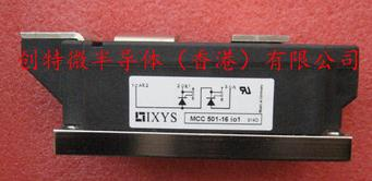 Free shipping! In stock 100%New and original  MCC501-16IO1 archimedes 90918
