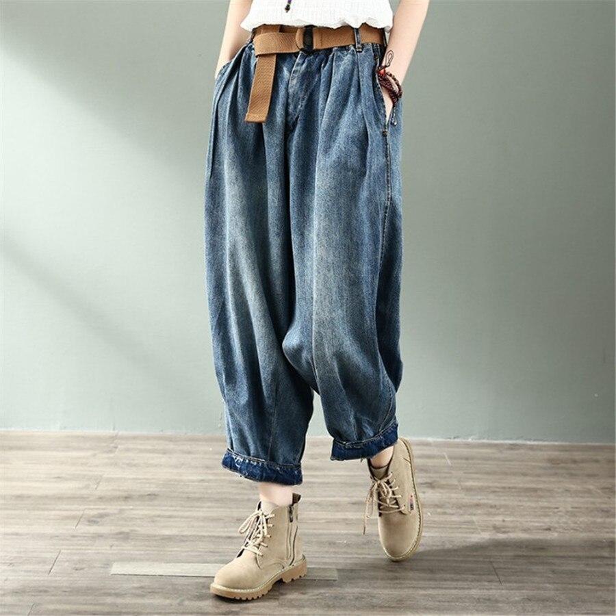 Harem Jeans Women Casual Loose Vintage Large Size Harlan Ankle Length Denim Pants High Quality Jeans