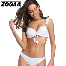 ZOGGA Sexy&Club Solid Black White Low Waist Halter Under-wired Bikini High-quality Polyester No Fade Wrinkle Two Piece Set