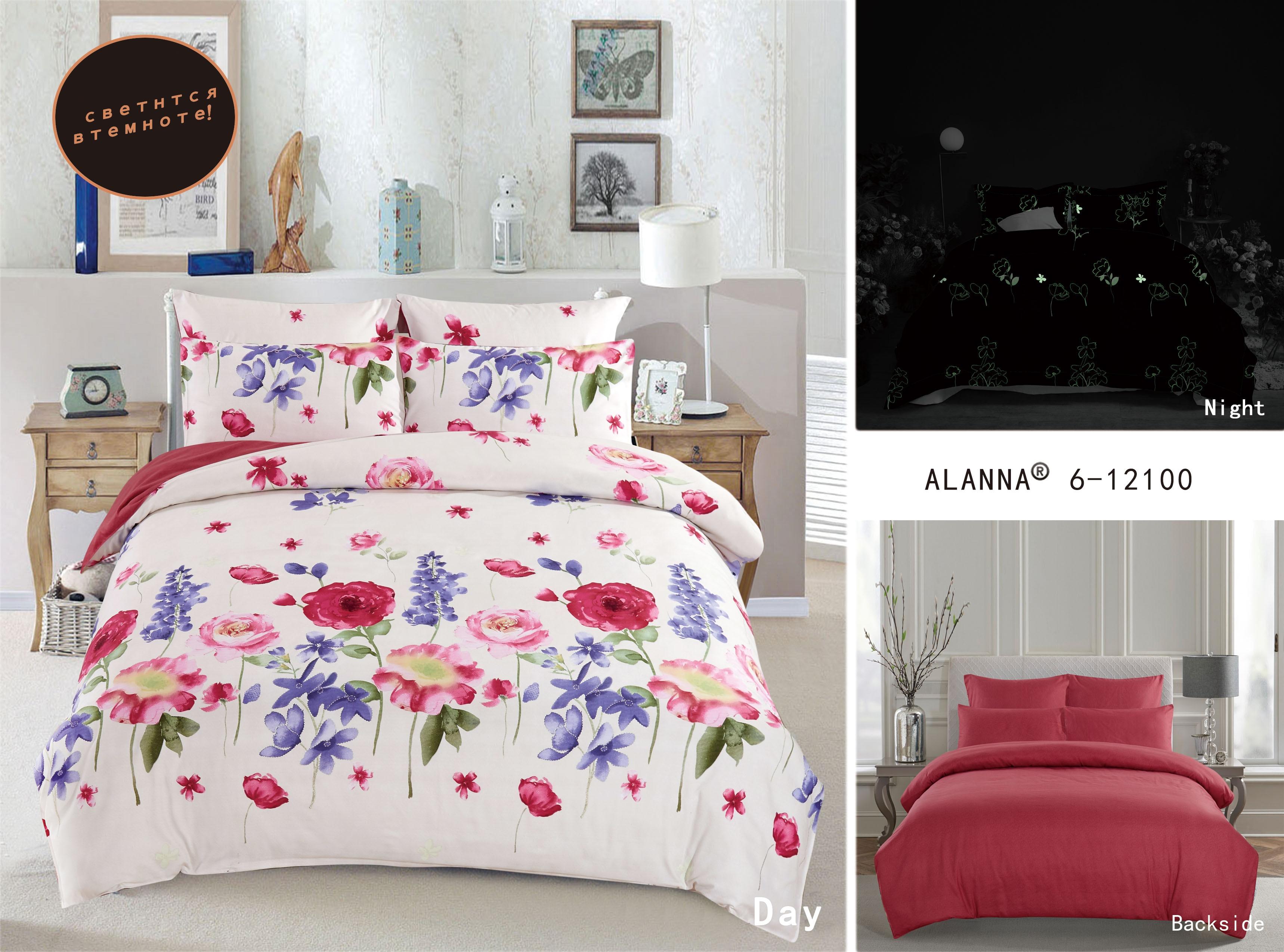 Alanna Flower Printed Bedding Set Luminous Comforter Euro Pastel  Bed Sheet King Size Double Bedspread Bedding Cover Set