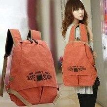 Janpan и Корейский стиль мори женщин девушки рюкзак ученик средней школы книга сумка рюкзак отдыха