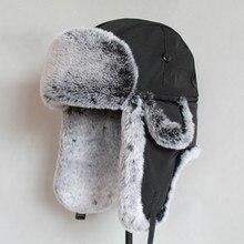 Winter bomber hat  For Men faux fur russian hat ushanka Thic