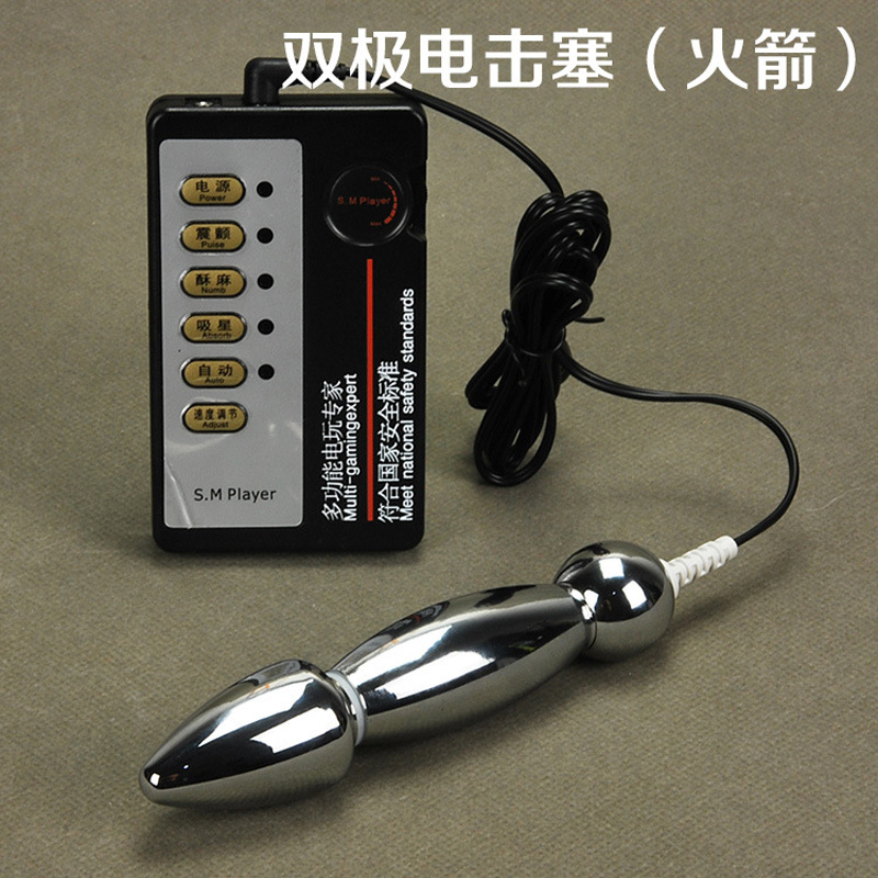 novel metal anal plug sex products electro shock kit(Host box+buttplug) pulse stimulator butt plugs adult toys for woman men gay 2 type metal anal plug for choose steel butt plug electric shock leather chastity cage device electro shock sex toys
