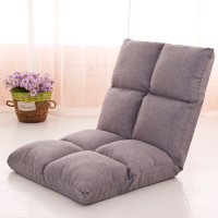 Lazy Sofa Mattress Chair Tatami Small Lazy Single Bed Chair Folding Leisure Dormitory Bed Chair Bed Back Dotomy