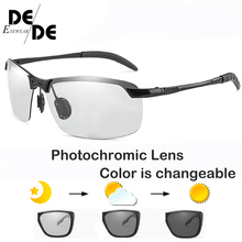 Photochromic Men Polarized Women Sunglasses Brand Design Square Sun Glasses UV400 Metal Half Frame