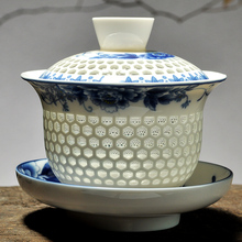 200ML Chinese Style Ceramic Hollow Gaiwan Home Teaware Drinkware Master Tea Bowls