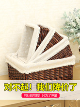 Basket Rattan Woven Storage Boxes Baskets Desktop Sundries Household Cloth Art Willow