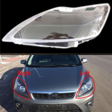 Для Ford focus 2009-2011 передние фары прозрачные абажуры лампы оболочки маски фары крышка объектива фары стекло