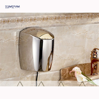 DB 2077 High Speed Heavy Duty Commercial 1200W Power Automatic Hand Dryer Stainless Steel Material Hand