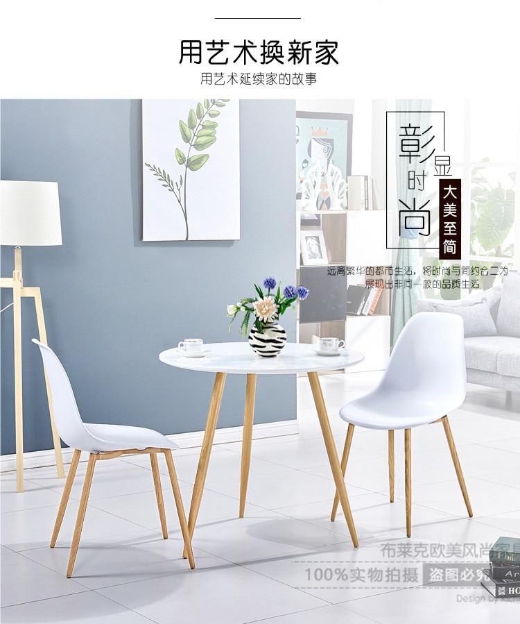 https://ae01.alicdn.com/kf/HTB1zY7tRFXXXXcvXpXXq6xXFXXXX/Minimalistische-Moderne-Ontwerp-metalen-staal-been-plastic-seat-Bijzetstoel-Eenvoudige-Ontwerp-Stoel-Cafe-loft-stoelen-Eetkamer.jpg