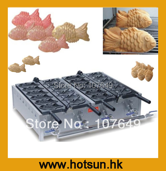 Hot Sale Gas Korea Japanese Fish Cake Baker hot sale 16pcs gas bean cake machine
