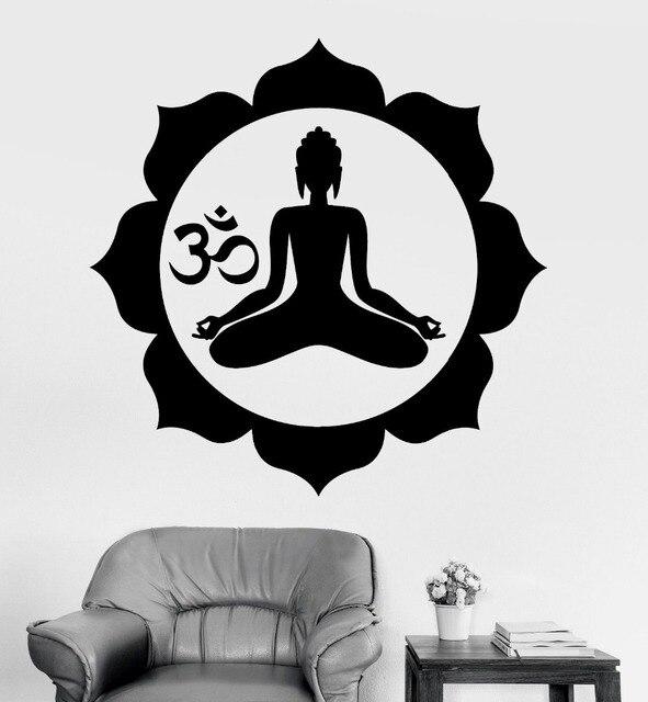 Buddha Meditation Mantra Zen Yoga Vinyl Decal Gym Home Decals PVC Wall Stickers Removable Art Wallpaper