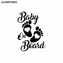 SLIVERYSEA Sticker Vinyl Hobby Car Decal Baby on Board Black/Silver